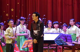 Chinese Orchestra